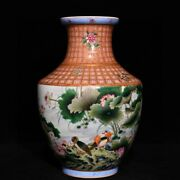 Chinese Pastel Porcelain Handmade Exquisite Flower And Birds Vase 17177