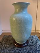 Yingqing Glaze Melon-shaped Vase In Presentation Box + Certificate