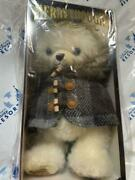 Merry Sort Disney Store Unibear City Whip 5th Anniversary Limited