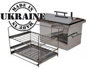 Bbq Grill/smoker/roaster/stainless Steel 15 Mm Bbq/outdoor Pit Bbq/smokehouse.