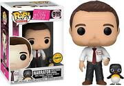 Fight Club Funko Pop 919 Narrator With Power Animal Chase Figure 3 1/2in Film