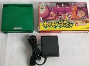 Pokemon Rayquaza Limited Gameboy Advance Sp Gba Sp Console,charger,game-d0630-