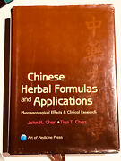 Chinese Herbal Formulas And Applications By John Chen Signed First Edition M1