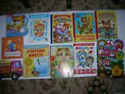 Mixed Lot Of 12+ Books For Children Of Famous Russian Children's Writers