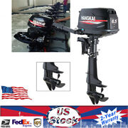 6.5hp 4-stroke Outboard Motor Marine Fishing Boat Engine Water-cooling Cdi 123cc