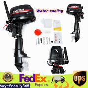 Hangkai 6hp 2strokes Outboard Motor Inflatable Fishing Boat Engine Water Cooling