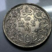 Super Rare Local Coins Old Coins Ancient Chinese Coins Qing Dynasty Silver