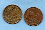 1835 And 1858 Copper Indian Quarter Anna Coins. The East India Company. 2 X 1/4 A.