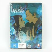 Paradise Kiss Collection Dvd   Anime   Region 4 R4   Great Condition   Madman