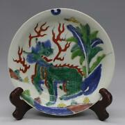 China Antique Porcelain Ming Dynasty Hand-painted Unicorn Plate Cq374 Ww444