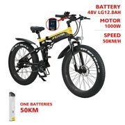 26andrdquo 1000w Fat Tire 48v Electric Bike Foldable Beach Snow City Bicycle Yellow