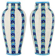 A Pair Of Art Deco Vases By Boch Freres Charles Catteau 1922 Belgium