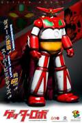 New Zcwo Mazingerz Getter Robot Model Collection Limited Edition Toys