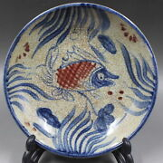 Yuan Blue-and-white Glaze Red Fish Dishes Hand-painted Antique Porcelain Collect