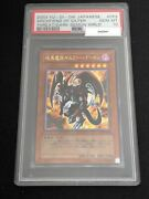 Yu-gi-oh Card Psa10 Gem Mint Archfiend Of Gilfer Relief 2003 35pcs In The World