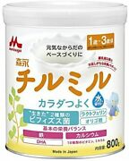 Morinaga Milk Industry Chill Mill Bigcan 800g Can X 8 Pieces Included