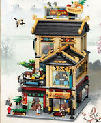 Keeppley Blocks K18001 Kids Building Toys Adult Puzzle Chinese Store No Box