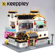 Keeppley Blocks K18002 Kids Building Toys Adult Puzzle Chinese Store No Box