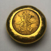 Extremely Rare Ancient Chinese Coins Oval Gold Engraved With Kinkinman