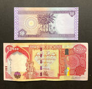 25000 Iraqi Dinar Banknote 2015 W Keyhole Window + 50 Iqd New Security Features