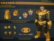 Mezco New One12 Thanos Authentic Collective 2021 Action Figure Marvel