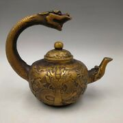 Chinese Antique Brass Carved Dragon Ornament Handle Teapot Flagon Qianlong Year