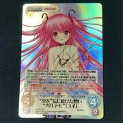 Used Chaos Tcg Sign Stamp Yui Angel Beats Trading From Japan