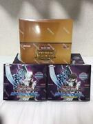 Yu-gi-oh Premium Gold Return Of The Bling And Speed Duel Attack From The Deep 1st