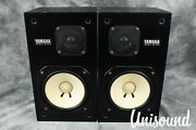 Yamaha Ns-10m Speaker System In Very Good Condition [japanese Vintage]