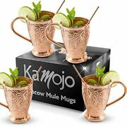 Moscow Mule Pure Copper Cups - Embossed Set Of 4 Copper Mugs - 4 Straws/stir ...