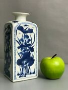 A Chinese Kangxi Period 1662-1722 Blue And White Floral Flask Vase