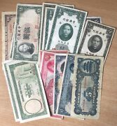 China Old Banknotes Collection 16 Chinese Paper Money 1930s And 1940s