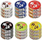 Hotei Foods Canned Set Yakitori 3 Cans X 6 Types Emergency Food Japan 1832