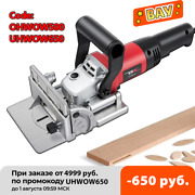Woodworking Biscuit Joiner Tenoning Machine Groove Slotting Wood100mm Disc 760w