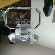 Figurines Nfs Silver Crystal Super Rare Collection