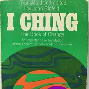 The Book Of Change A New Translation Of The Ancient Chinese I Ching 1968 Pb Goo