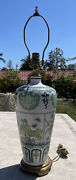 Vintage Maitland Smith Table Lamp Asian Jar Hand Painted Green Floral Porcelain
