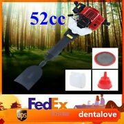 Gasoline Agricultural Tree Planting Shovel Rock Drilling Machine W/ Air-cooled