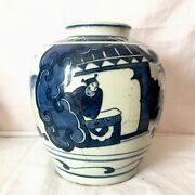 Chinese Late Ming Blue And White Ginger Jar Early 17thc Wanli / Tianqi Period 16cm