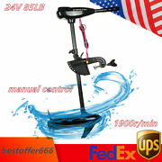24v 85lbs Electric Trolling Motor Outboard Brush Motor Fishing Boat Engine 1152w