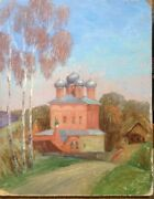 Oil Painting Russian Christi-auferstehungs-kirche In Walde Kostroma Signed