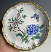 Antique Chinese Qing - Early Republic Late 19th Early 20th C. Canton Enamel Tray