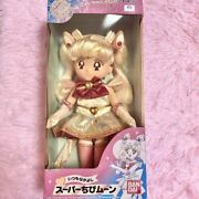 Things At The Time Sailor Moon Itand039s Always Good. Super 100 Doll 10000000000000