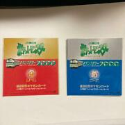 Yu-gi-oh Card Eevee And Mewtwo Japan Stamp Rally 2000 Not For Sale English Rare