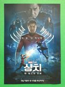 Shangchi And The Legend Of The Ten Rings 2021 Korean Mini Movie Posters Flyers