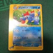 Pokemon Card The First One Ali Gates No 1st Edition
