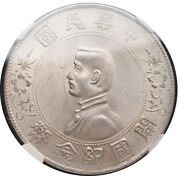 1927, China Nationalist Republic. Silver Small-head Dollar Coin. Ngc Ms62+