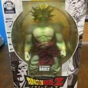 Dragon Ball Z Ss Legendary Limited Edition Movie Collection 14 Broly Figure