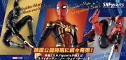 Sh Figuarts Spider-man No Way Home Integrated Upgrade Black And Gold Suit Set Psl