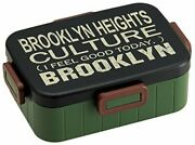 Skater Lunch Box Yzfl9 900ml Brooklyn 4 Point Lock Made In Japan New 197455